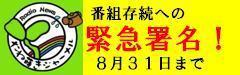 tanemaki_shomei2.jpeg